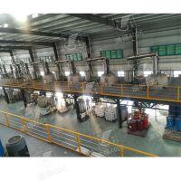 厂家供应固定式钢结构平台 钢结构件 钢结构工作平台
