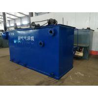 喷涂碱性污水处理设备