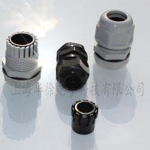 M12公制系列尼龙防水电缆密封接头上海厂家直销