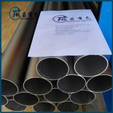 钛厚壁管,钛厚壁管生产