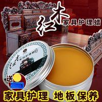 蜂蜡红木蜡家具保养油拋光打蜡护理天然上光固体蜡复合实木地板蜡