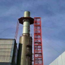 供应多功能安全爬梯高空安全爬梯多少钱一米通达厂家批发