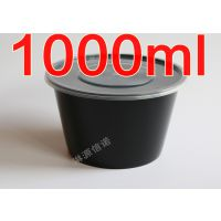 1000ml一次性黑色圆形餐盒汤碗 塑料餐盒微波打包盒快餐盒300套