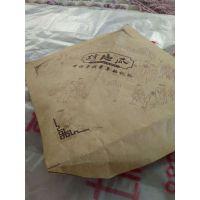 烤地瓜纸袋 烤地瓜烤红薯袋子地瓜三角袋 手提袋 烤紫薯袋山芋袋