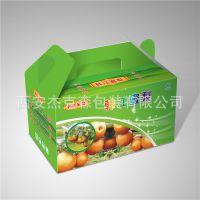 定做脐橙手提式礼盒 三层瓦楞纸盒白色水果箱 高档品牌logo设计