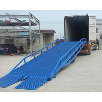 厂家定做6-30吨移动登车桥 集装箱装卸平台 移动式高度调节板华工机械