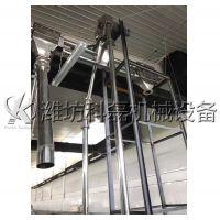 染料管链输送机科磊专业制造灵活输送