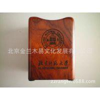 定做中国人民大学笔筒 北京师范大学纪念品 北京科技大学纪念品