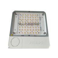 飞利浦油站灯BGP500 LED加油站灯