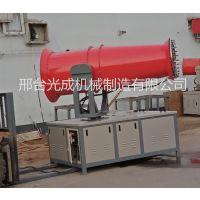邢台光成80米降尘雾炮机定制安装