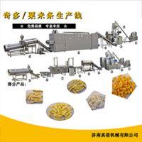 供应全自动油炸型粟米条生产线 栗米条膨化机生产线 奇多生产线 栗米棒设备