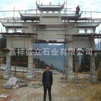 厂家天然石材雕刻牌坊 新农村建设寺庙石大门