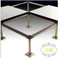 上海沈飞防静电地板低价促销-质量好的沈飞硫酸钙地板