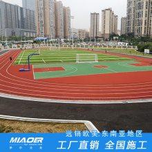上海复合型硅pu球场供应