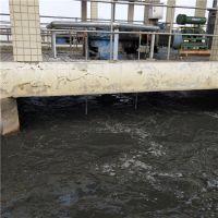 西安污水处理设备价格 新闻氨氮污水处理设备