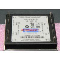 VI-J63-01电源模块VICOR品牌