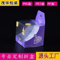 工厂定做PVC包装盒塑料包装盒pvc盒子定做PP盒印刷定制PET盒子