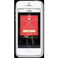 打赏系统视频打赏网站开发app应用源码