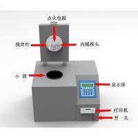 污泥燃烧热值测定仪-浩大污泥发热量检测仪