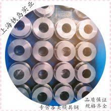 HM3耐热模具钢|HM3热精锻模具钢|HM3耐热模具钢|HM3热精锻模具钢|HM3耐热模具钢|HM3