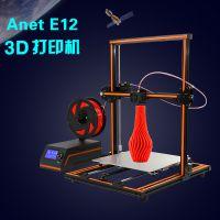深圳Anet 3d printer 立体三维打印机 快速成型静音风扇桌面级高精度大尺寸3D打印机
