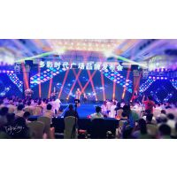 上海会议灯光音响搭建精觉公关
