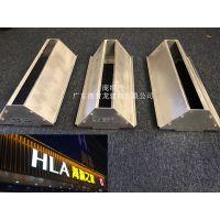"""海澜之家""""HLA""""店铺一排排铝单板哪里有厂家可以做?"""