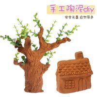 幼儿园儿童手工diy制作雕塑软陶泥学生免烧陶艺粘土教学用工艺