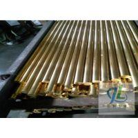 现货直销H62小直径黄铜棒 H62国标黄铜棒