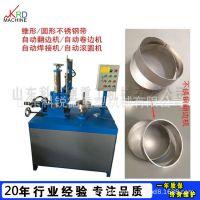 不锈钢自动卷边机 圆状金属制品包边机 耐用 圆形液压卷边机械