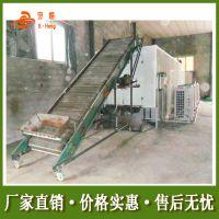 厂家直销大型空气能油茶籽烘干机 油茶籽烘干设备 农副产品烘烤箱