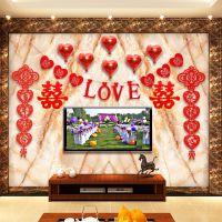 婚房客厅喜字拉花拉喜婚礼布置背景电视墙结婚庆气球套餐装饰用品