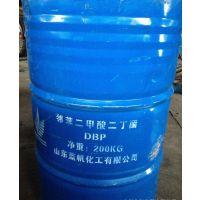 厂家直销鲁西邻苯二甲酸二丁脂 树脂增塑剂 增韧剂 现货供应