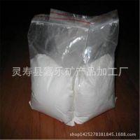 厂家大量供应325目滑石粉 1000目细滑石粉