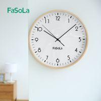 FaSoLa钟表挂钟客厅现代简约大气家用实木创意静音圆形时钟挂表