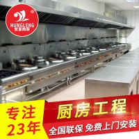 肇庆厨房设计 阳江厨具设备 厨房设备工具批发改造厂