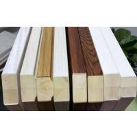 航美实木橱柜衣柜定制一八九三七一五九七一三哈尔滨实木包覆门板oem代工厂