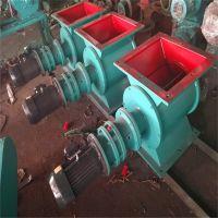 宏建环保YJDB280型星型卸灰阀 电动卸料器