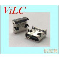 华为快充type-c母座16pin大电流 四脚插件DIP 两定位柱