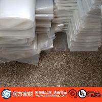 大号服装包装袋45X60 透明PE拉链袋羽绒服大衣家纺包装塑料袋