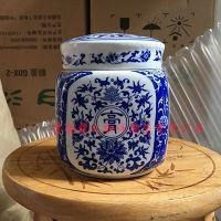 礼加诚供应ljc-gz99陶瓷膏方瓶1000克价格