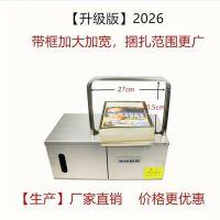 现货供应304不锈钢捆扎佛香 冥币可以菜店商贩蔬菜扎捆机