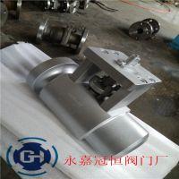 厂家销售电动球阀是什么意思Q941Y-64C DN900 价格mv