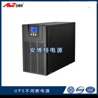 安博特三相高频在线式3C15KS 15KVA UPS不间断电源12KW机房稳压不断电