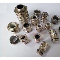 福州生产M25铜镀镍电缆接头,锁紧电缆软管接头厂家