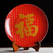 景德镇粉彩百福装饰挂盘坐盘 广告设计餐厅背景墙瓷盘工艺品摆件