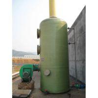 废气处理设备玻璃钢脱硫塔 活性炭玻璃钢脱硫塔 玻璃钢脱硫塔