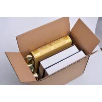 纸盒厂家-快递纸盒厂家-台品(推荐商家)