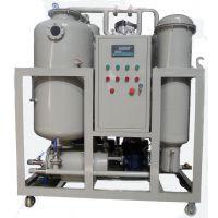 高效双级绝缘油真空过滤滤油机ZYA-50