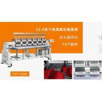 瑞珂玛供应CHT2系列高速多头帽绣机,客户90%满意度,物超所值